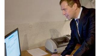 Кремль открестился от фальшивого микроблога Дмитрия Медведева