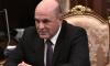 Эксперт прокомментировал критику Мишустина правок в КоАП
