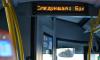 В Петербурге отменят ночные шаттлы в метро и автобусы