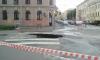Из-за прорыва трубы провалился асфальт на перекрёстке Лермонтовского и Союза Печатников