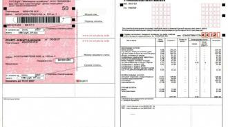 Министерство регионального развития России проверит коммунальные платежи петербуржцев