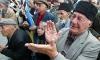 Парламент Крыма восстанавливает права крымских татар
