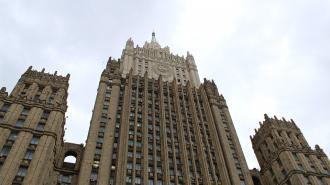 В МИД России прокомментировали выдворение российских дипломатов из Чехии
