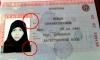 Следствие обнаружило новые подробности теракта в Волгограде