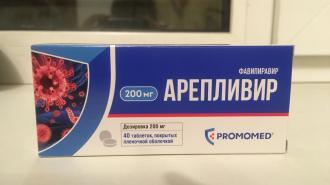 В Ленобласти 40 тысяч жителей бесплатно получили лекарства от COVID-19