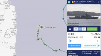 СМИ: в Аравийском море Иран выпустил ракету по израильскому судну