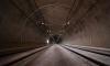 Туннель КСЗ частично перекроют с 20 по 30 августа