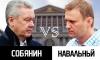 Выборы в Москве: Собянин и Навальный могут встретиться во втором туре