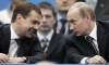 Владимир Путин спешно сколачивает Общероссийский народный фронт