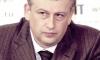 Дрозденко утвержден в должности губернатора Ленинградской области