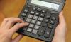 Свыше 31 млн рублей в виде субсидий из регионального бюджета получили компании Ленобласти