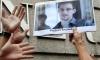 Николас Мадуро: Венесуэла ждет Сноудена до понедельника