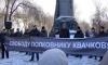 Полиция ищет вандалов, осквернивших Соловецкий камень