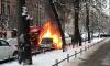 Очевидцы рассказали, как на Васильевском острове полностью сгорел автомобиль с людьми в салоне