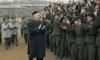 Эксперты подтверждают слова лидера КНДР о наличии водородной бомбы