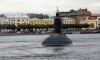 """""""Адмиралтейские верфи"""" завершили испытания подводной лодки """"Петропавловск-Камчатский"""""""