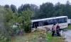 В ДТП с автобусом и кран-балкой на Сахалине пострадали 12 человек