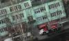 На проспекте Ветеранов детский сад оцепили четырые пожарных расчета