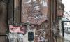 В Петербурге стены домов украсили работамиСезанна и Гогена