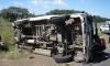 В результате дорожно-транспортного происшествия в Болгарии погибли восемь человек