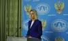 Захарова считает, что Euronews завысили число жертв сталинской депортации крымских татар
