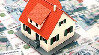 В России с 2012 начнут взимать налог на недвижимость