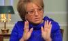 Сенатор Матвиенко начала работать в Москве