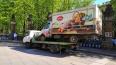 В Петербурге чиновники изъяли у уличных торговцев ...