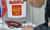 Оппозиционеры создали коалицию для участия в муниципальных выборах Петербурга