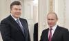 Владимир Путин прибыл в Киев праздновать 1025-летие Крещения Руси