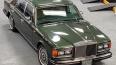 Бронированный Rolls-Royce принцессы Дианы продают ...