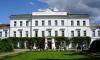Российская академия наук вступилась за лесотехнический университет