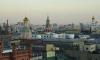 Италия и Венгрия призвали Евросоюз простить Россию и отменить санкции