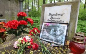 На могиле кинорежиссёра Алексея Балабанова появится ...