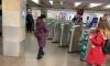 В Московском метро заработала автоматическая система пропусков
