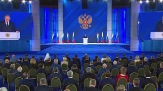 Путин заявил, что большинство госуслуг через три года должны предоставляться онлайн