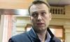У Навального отобрали 50 тыс и компьютеры