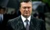 Европейский суд обязал Украину компенсировать судебные издержки Януковича