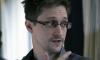 Сноуден может получить амнистию