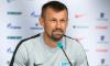 Сергей Семак надеется, что Дзюба выступит против команды из Оренбурга