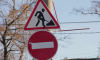 В понедельник перекроют съезд на развязке КАД с Пулковским шоссе
