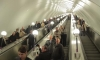 Поезда на синей ветке метро встали из-за загоревшейся шпалы
