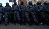У Финляндского вокзала полицейские митинговали за честные выборы