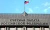 Арест чиновника Счетной палаты довел до самоубийства его жену