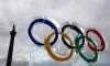 Сегодня станет известна столица зимних Олимпийских игр 2018 года