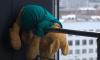 В Иркутске после падения с балкона выжил 2-летний мальчик