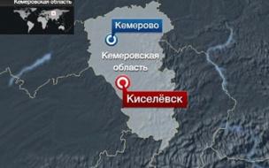 Спасатели вычерпывают жидкую глину, чтобы освободить пропавших в Кемеровской области шахтеров