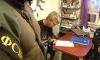 Националист и автор фейковых нападений кавказцев Николай Бондарик снова арестован
