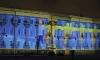 Из-за светового шоу на Дворцовой изменился график работы станции «Невский проспект»