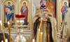 В Князь-Владимирском соборе отмечают 1030-летие принятия христианства